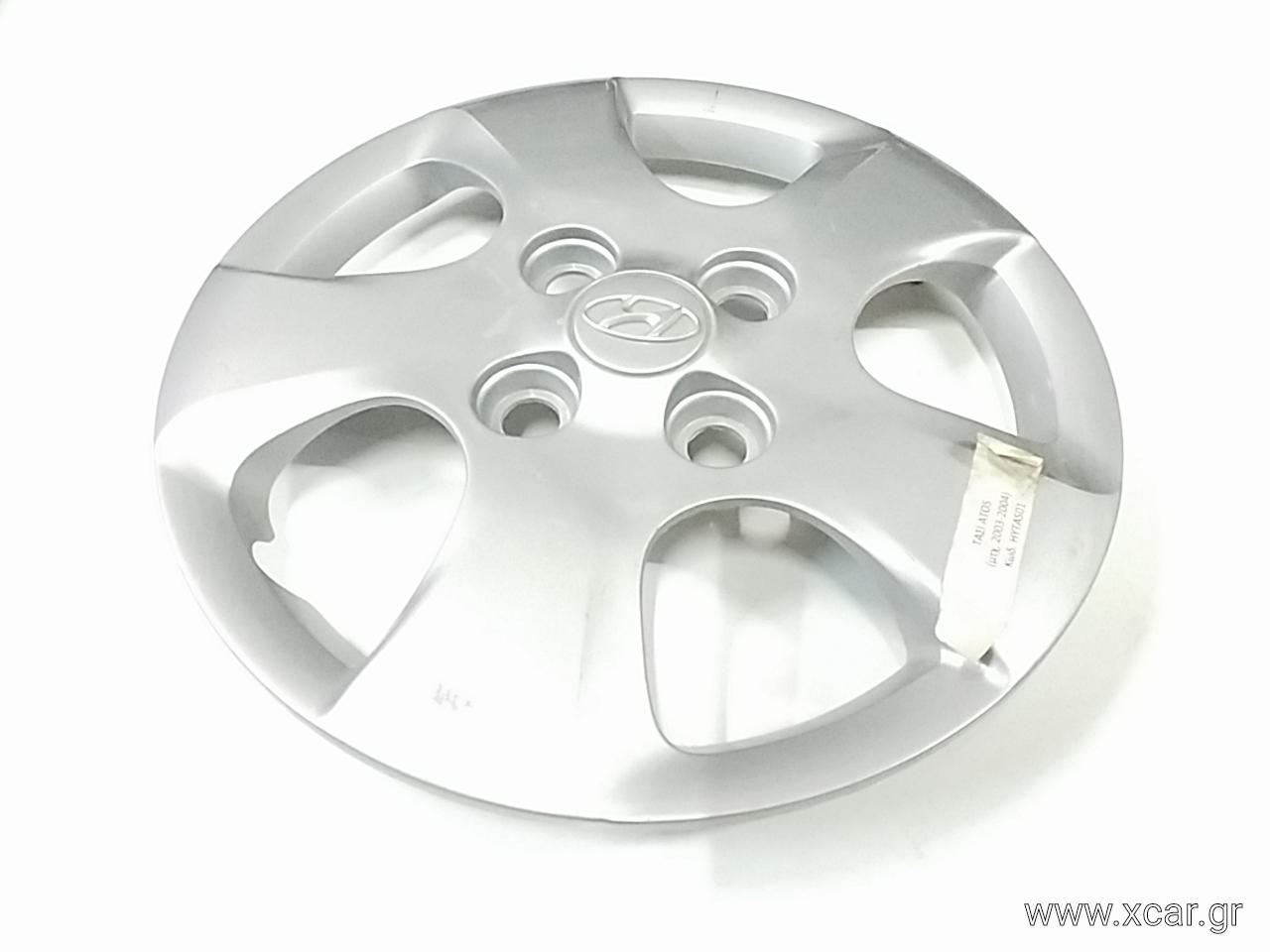 Τάσια Ζάντας HYUNDAI ATOS PRIME Hatchback / 5dr 2003 - 2007 ( MX  } 1100  G4HD  petrol  59 #52960-05150