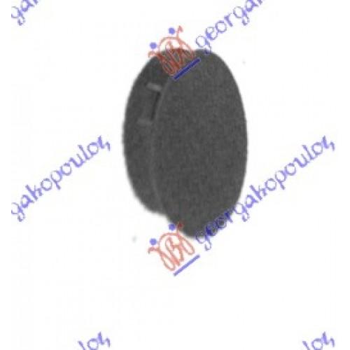 Κάλυμμα Προβολέα RENAULT CLIO 2001 - 2005 011303992