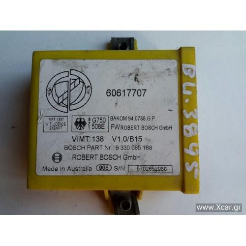 Εγκέφαλος Imobilizer (immobox) ALFA ROMEO 146 1999 - 2001 ( 930 ) BOSCH 60617707