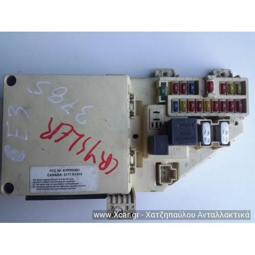 Ασφαλειοθήκη CHRYSLER STRATUS 1995 - 2001 ( JA ) 2171K1414