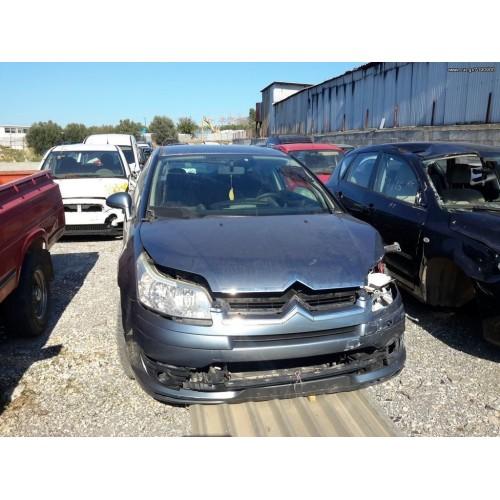 Ολόκληρο Αυτοκίνητο CITROEN C4 2007 - 2011 XC1543