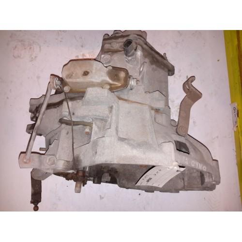 Σασμάν Χειροκίνητο FIAT UNO 1983 - 1989 ( 146 ) XC2305