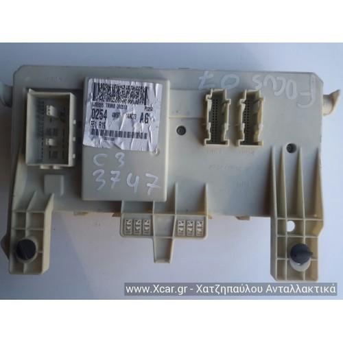 Ασφαλειοθήκη Εσωτερική FORD FOCUS 2004 - 2008 (MK2A) 4M5T14A073