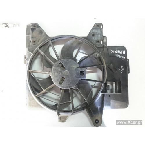 Βεντιλατέρ Νερού FORD MAVERICK 2001 - 2005 XC8051