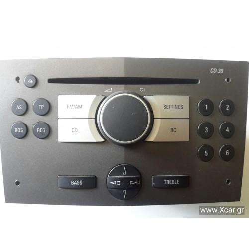 Ράδιο CD OPEL VECTRA 2002 - 2005 ( C ) GM 453116246
