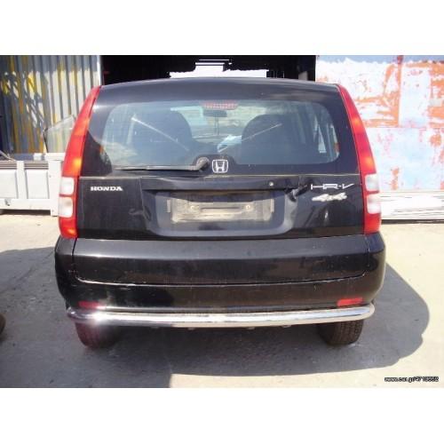 Ολόκληρο Αυτοκίνητο HONDA HRV 2001 - 2005 ( GH ) XC729