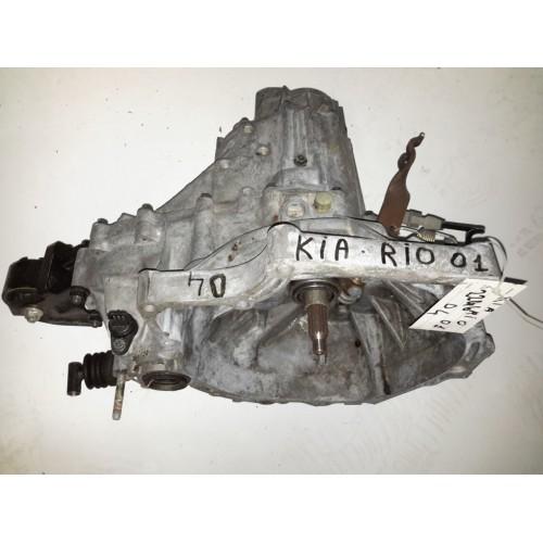 Σασμάν Χειροκίνητο KIA RIO 1999 - 2002 ( DC ) XC2245