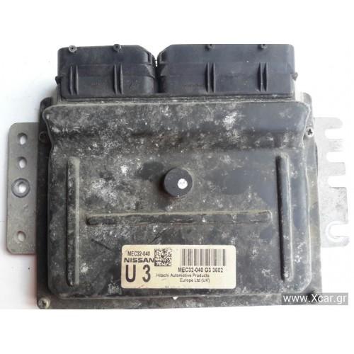 Εγκέφαλος Κινητήρα Κλειδωμένο NISSAN MICRA 2003 - 2005 ( K12 ) MEC32040