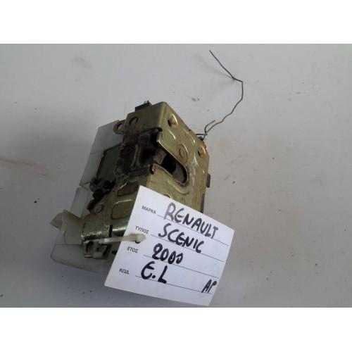 Κλειδαριά Πόρτας Ηλεκτρομαγνητική RENAULT SCENIC 1999 - 2003 ( JA ) Εμπρός Αριστερά XC1269