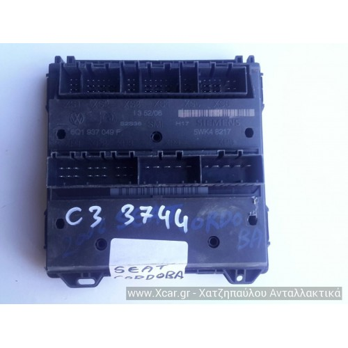 Ασφαλειοθήκη / Μονάδα Ανεσης / BSI-BCM-CCM SEAT CORDOBA 2002 - 2008 ( 6L ) SIEMENS 5WK48217