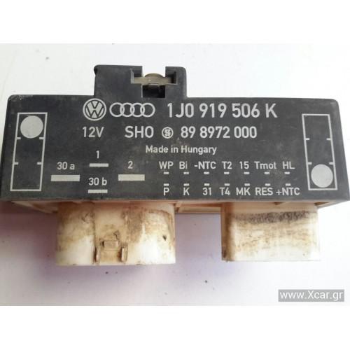 Εγκέφαλος Βεντιλατέρ VW GOLF 1998 - 2004 ( Mk4 ) VOLKSWAGEN 1J0919506K