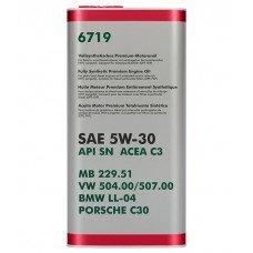 Λάδι Κινητήρα 5W-30 5W-30 UNIVERSAL - - FANFARO FF6719-5ME