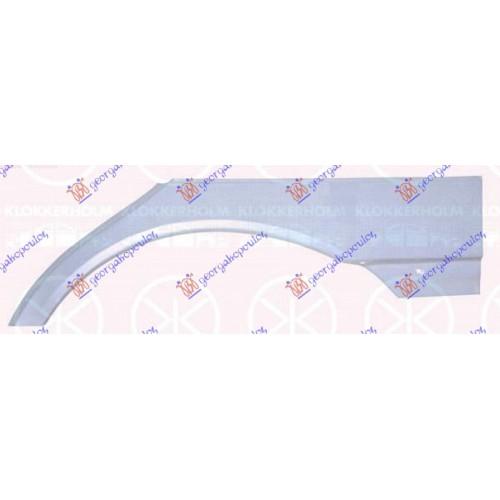 Φρύδι Πίσω SEAT TOLEDO 1999 - 2005 ( 1M ) Αριστερά 015208732
