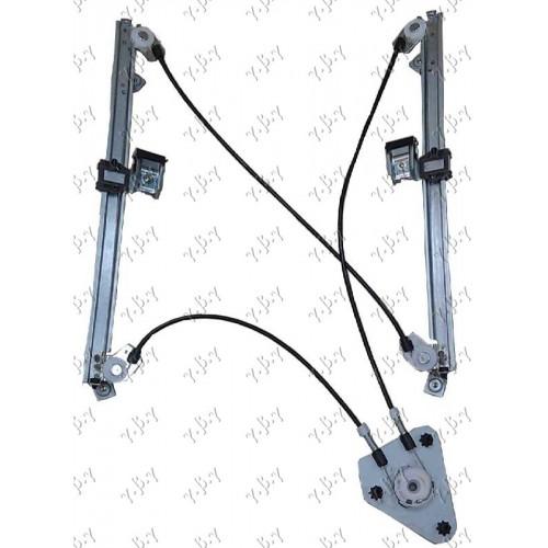 Γρύλος Παραθύρου Ηλεκτρικός Χωρίς Μοτέρ SEAT TOLEDO 2005 - 2013 ( 5P ) Εμπρός Αριστερά 023507042