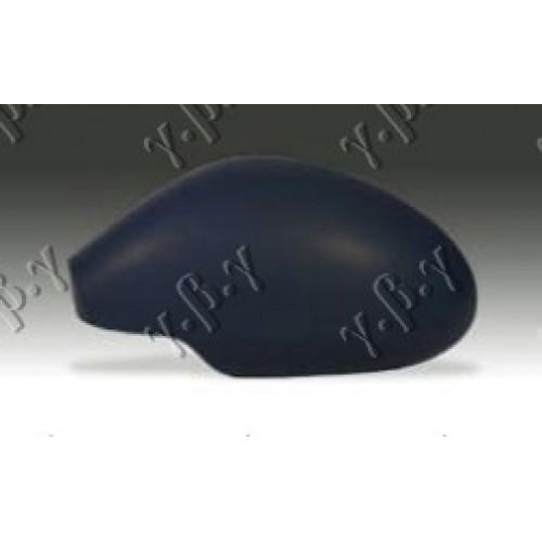 Καπάκι Καθρέφτη SEAT TOLEDO 2005 - 2013 ( 5P ) Δεξιά 023507701