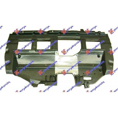 Ποδιά Μηχανής Πλαστική PEUGEOT 207 2006 - 2009 Κέντρο 027000840