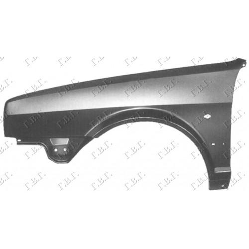 Φτερό SEAT GREDOS / MALAGA 1986 - 1992 ( 023A ) Εμπρός Αριστερά 038800652