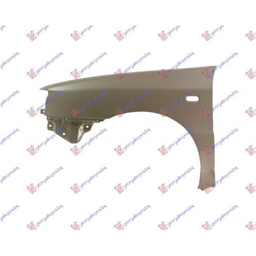 Φτερό SEAT TOLEDO 1990 - 1994 ( 1L ) Εμπρός Αριστερά 039800662