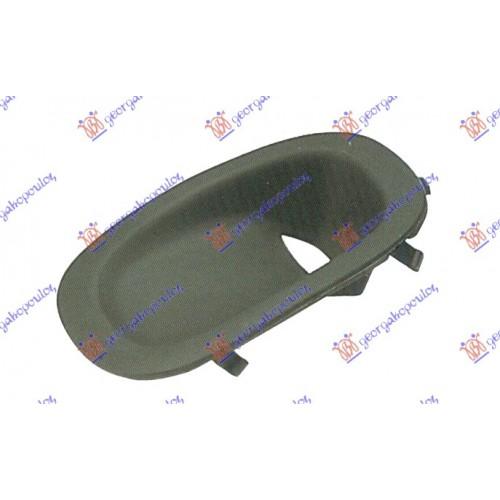 Κάλυμμα Προβολέα ROVER 200 1996 - 1999 ( XW ) Αριστερά 041103992