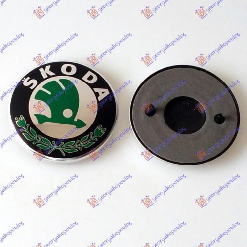 Σήμα SKODA FELICIA 1994 - 1998 ( 6U1/5 ) 064904790